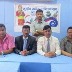 ISO Consultancy Nepal